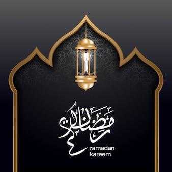 Ilustración de fondo islámico de oro negro de lujo