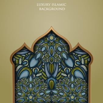 Ilustración de fondo islámico vintage de lujo