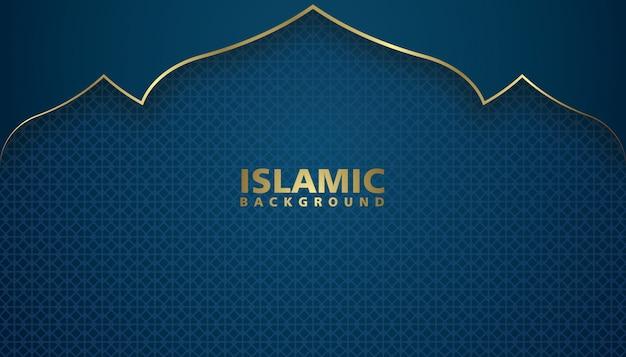 Ilustración de fondo de la mezquita elegante diseño de fondo islámico de lujo