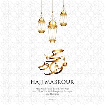 Ilustración de fondo de peregrinación islámica hajj
