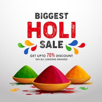 Ilustración de fondo promocional colorido happy holi advertisement