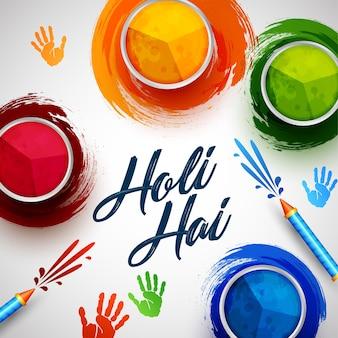 Ilustración de fondo promocional colorido