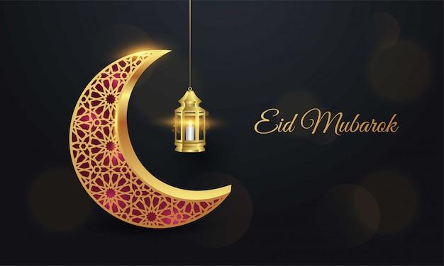 Ilustración de fondo de tarjeta de felicitación islámica eid mubarok