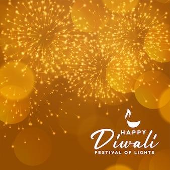 Ilustración de fuegos artificiales de celebración feliz diwali dorado