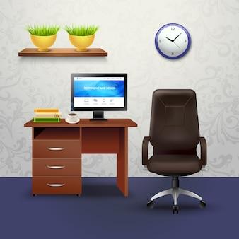 Ilustración del gabinete