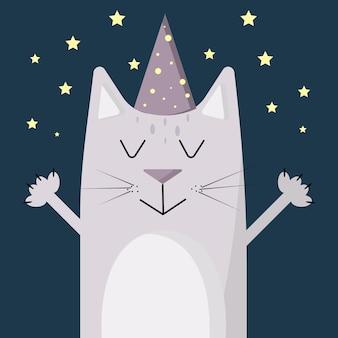 Ilustración de un gato gris con una gorra gato gris sobre un fondo de cielo estrellado
