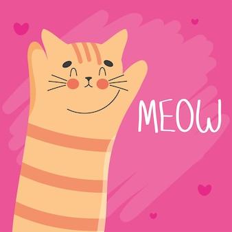 Ilustración de gato rayado