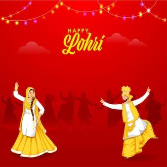 Ilustración de la gente de punjabi haciendo danza bhangra sobre fondo rojo.