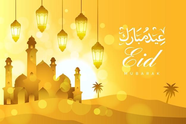 Ilustración de gradiente de eid al-fitr