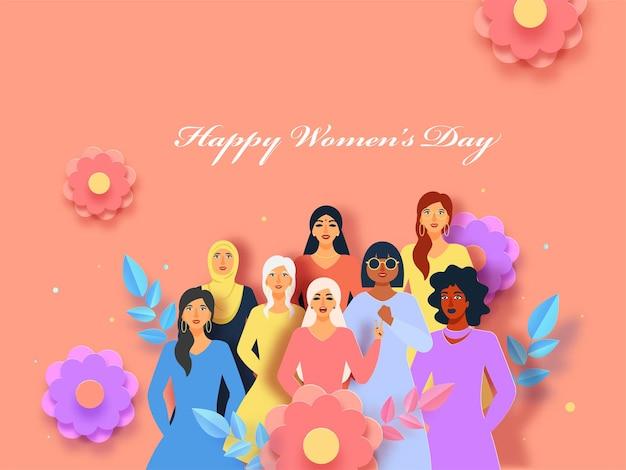 Ilustración del grupo femenino de religión diferente con flores de papel