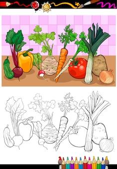 Ilustración de grupo de verduras para colorear