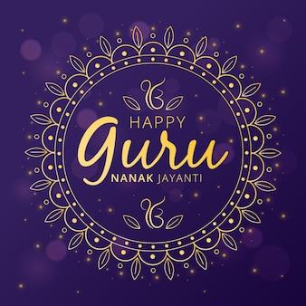 Ilustración de guru nanak jayanti con mandala