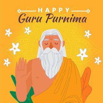 Ilustración de guru purnima