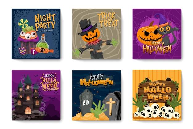 Ilustración halloween (truco o trato) cartel de invitación.