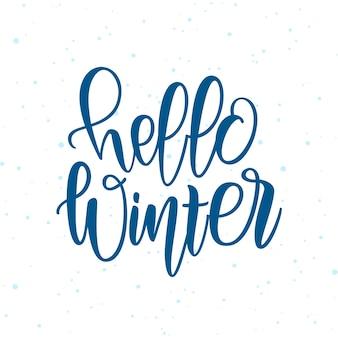 Ilustración: hola invierno letras de pincel moderno elegante