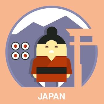 Ilustración de hombre japonés
