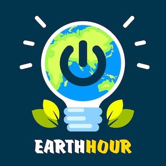 Ilustración de la hora del planeta con bombilla y botón de apagado