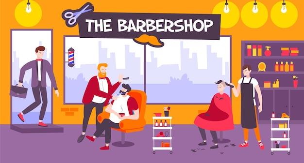 Ilustración horizontal de peluquería
