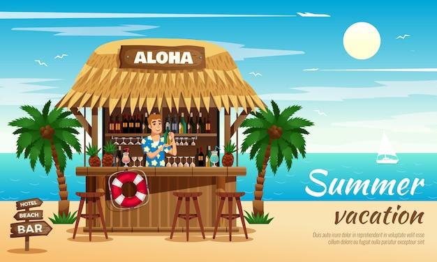 Ilustración horizontal de vacaciones de verano