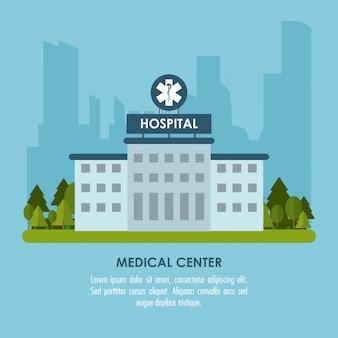 Ilustración de ilustración de centro médico