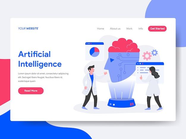 Ilustración de la inteligencia artificial