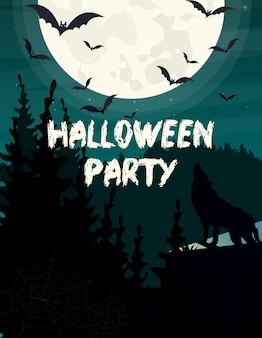 Ilustración invitación a fiesta de halloween o tarjeta de felicitación. silueta de lobo, murciélago y luna sobre fondo de cielo oscuro.