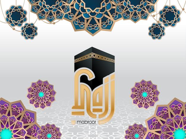 Ilustración islámica del ornamento y del fondo, tarjeta de felicitación del hajj
