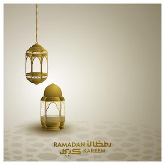Ilustración islámica de saludo de ramadán kareem con linternas y caligrafía árabe