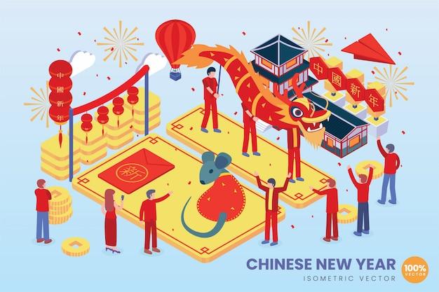 Ilustración isométrica del año nuevo chino