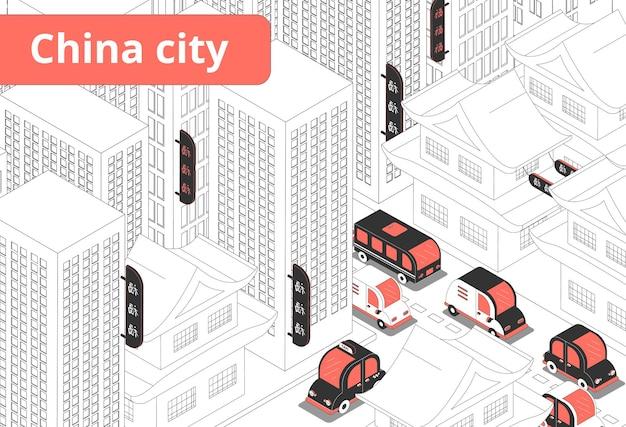 Ilustración isométrica de la ciudad china
