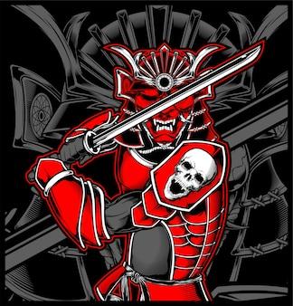 Ilustración japonesa del cráneo samurai
