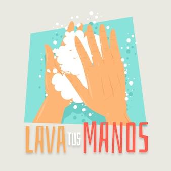 Ilustración de lavarse las manos en español