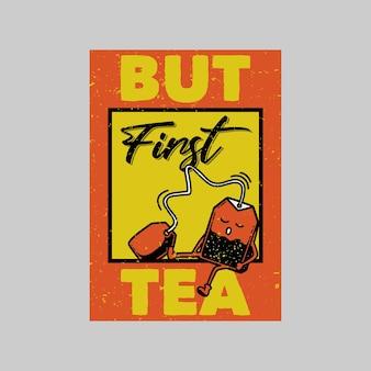 Ilustración de lema vintage