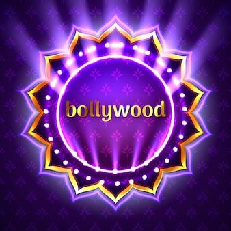 Ilustración del letrero de cine de bollywood indio, pancarta iluminada de neón con logotipo dorado sobre fondo floral violeta