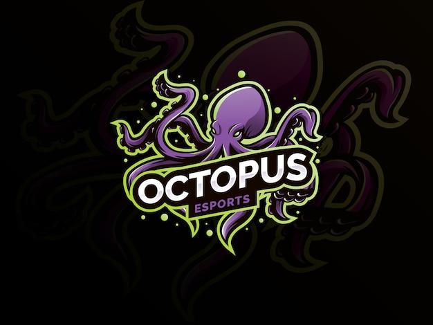 Ilustración de logotipo de mascota de deporte de pulpo