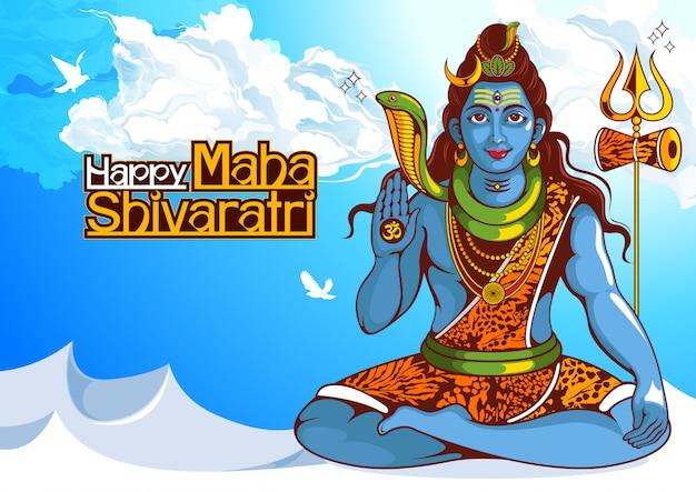 Ilustración de lord shiva de la india para el tradicional festival hindú, maha shivaratri