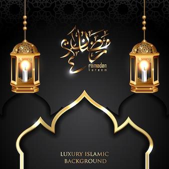Ilustración de lujo negro ramadan kareem, caligrafía árabe con linternas doradas