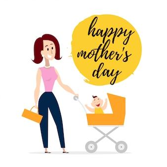 Ilustración de madre e hijo