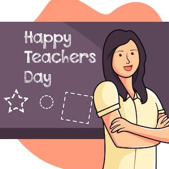 Ilustración de maestros felices de enseñar en la escuela