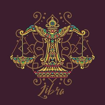 Ilustración de mandala de zodiaco libra dibujado a mano