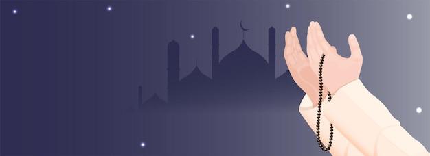 Ilustración de manos musulmanas rezando con tasbih sobre fondo azul silueta mezquita