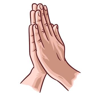 Ilustración de manos en oración, manos dibujadas a mano en posición de oración.
