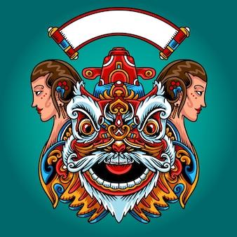 Ilustración de máscara de danza del león chino