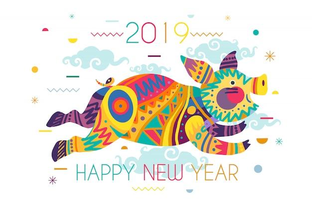 Ilustración de moda de felicitación de año nuevo 2019 con cerdo en nubes en estilo tribal y memphis