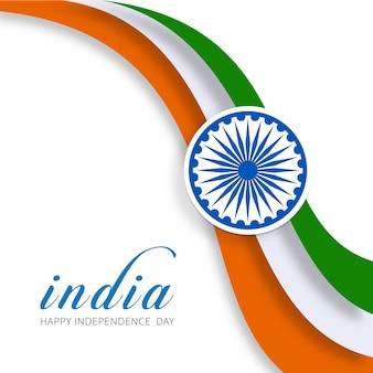 Ilustración moderna para el día de la independencia de la india