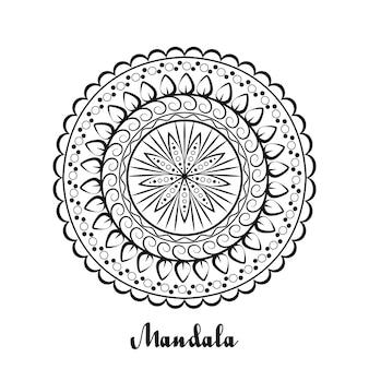 Ilustración monocromática de mandala