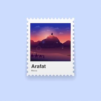 Ilustración de monte arafat en sello de postal