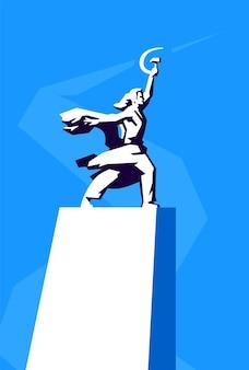 Ilustración del monumento trabajador y granjera colectiva