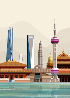 Ilustración de los monumentos de la ciudad de shangai