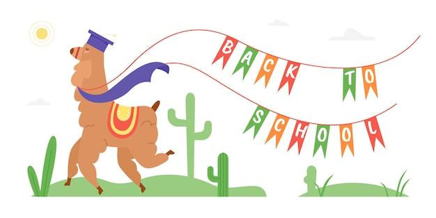 Ilustración de motivación de texto de regreso a la escuela. dibujos animados de carácter animal salvaje llama feliz o alpaca en sombrero de graduado de la escuela con banderas, concepto de educación creativa en blanco